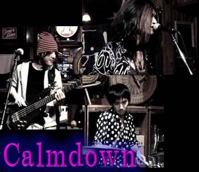 Calmdown_20150301